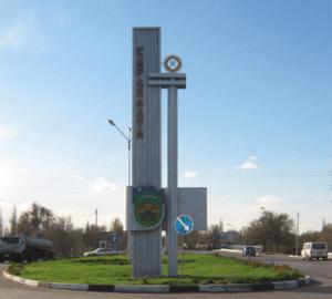 26 300x270 - Города Киргизии
