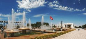 29 300x137 - Города Киргизии