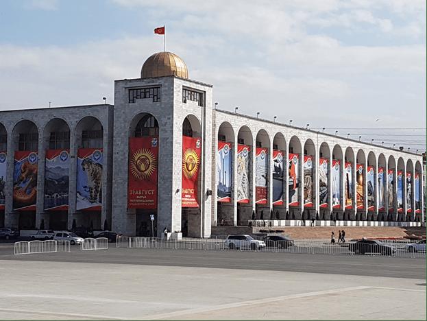 музеи киргизии