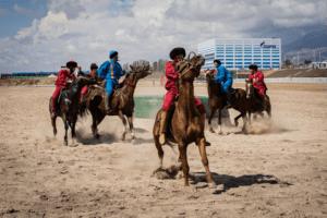 игры киргизии