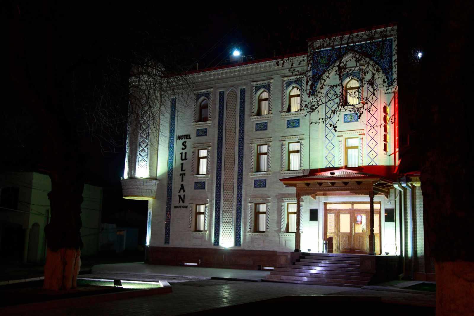 отель Султан Самарканд