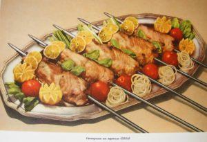 туркменские блюда