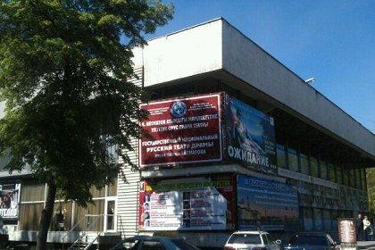 Театры Киргизстана