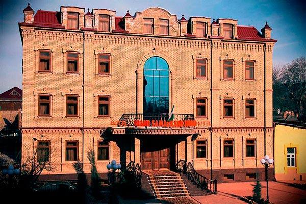 Отели Самарканда Grand Samarkand Superior