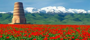 i - Features of Kirghiz Holiday