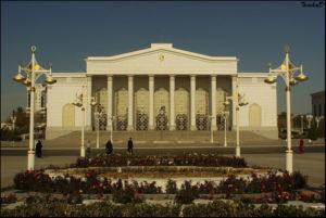 театры туркмении