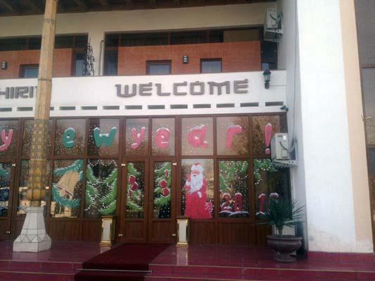 shirin plaza12 - Shirin Plaza