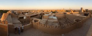 300x119 - Почему в Узбекистан ?