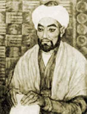 2 - Abu Nasr Farabi