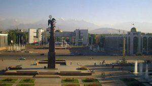 1010513858 300x170 - Киргизия