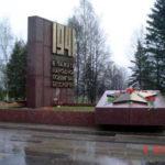 28 p2 150x150 - Парк имени 28 гвардейцев-панфиловцев – память о павших героях ВОВ