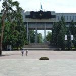 28 p4 150x150 - Парк имени 28 гвардейцев-панфиловцев – память о павших героях ВОВ