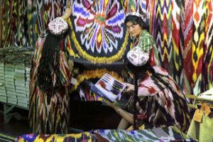 3099 1 300x200 - Exhibitions