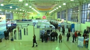 3106 1 300x168 - Business events, exhibitions, fairs