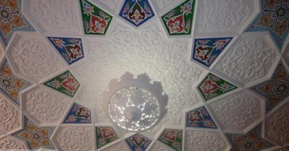 5557992 700 - Marokand Hotel
