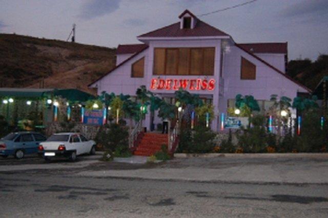 """Edelweys - The club """"Edelweiss"""""""