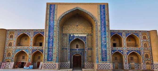 Ulugbek Madrasah in Bukhara - Usbekistan im überblick