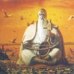 akin6 150x150 - Казахская музыка и музыкальные инструменты