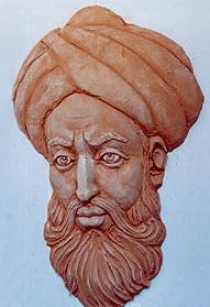 al fargoniy - Ahmad Al-Farghani