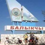 balykchi1 150x150 - Рыбацкий посёлок Балыкчы: история на берегу Иссык-Куля
