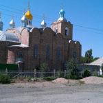 balykchi11 150x150 - Рыбацкий посёлок Балыкчы: история на берегу Иссык-Куля