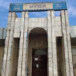 cholpon ata museum1 150x150 - Национальный заповедник Иссык-Куль и музей Ч. Айтматова