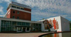 eko museum2 300x156 - Национальный экологический музей в Караганде