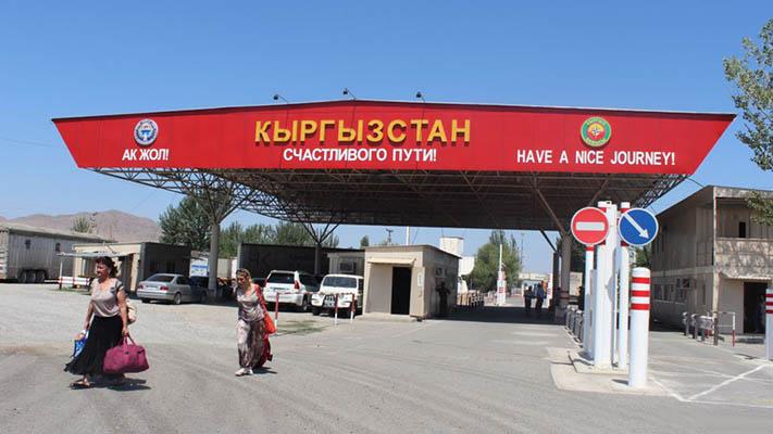 granica kirgiz2 - PECULIARITIES OF THE KIRGHIZ CUSTOMS CLEARANCE