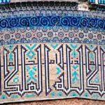 hodji ahmed yasavi1 150x150 - Национальный мавзолей Ходжи Ахмед Ясави