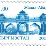 jalal abad1 150x150 - Джалал-Абад