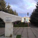 karakol9 150x150 - ТУРИСТИЧЕСКИЙ ЗАПОВЕДНИК КАРАКОЛ