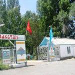 kazahstan4 150x150 - Казахстан