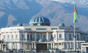 nac muzey turkmen1 300x181 - Национальный музей Туркменистана