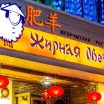 "ovechka6 150x150 - Restaurant ""Fat Sheep"