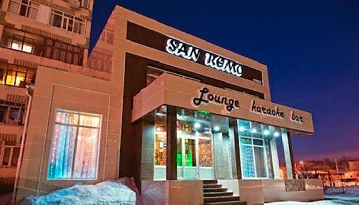 san remo11 - Ресторан lounge&karaoke bar San Remo