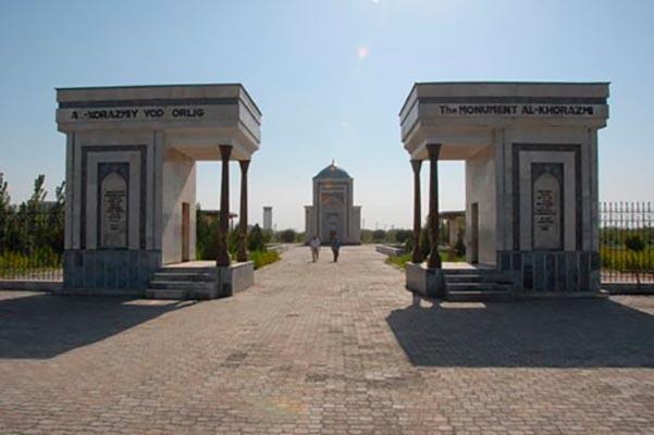 urgench6 - Usbekistan zum kennenlernen