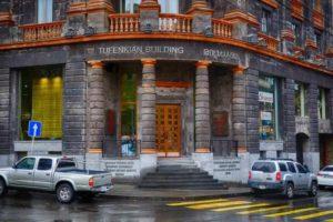 Tufenkian Historic Yerevan Hotel 300x200 - Tufenkian Historic Yerevan Hotel