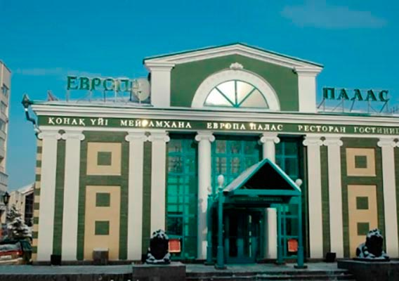 europa palace2 - Гостиничный комплекс «Европа palace»