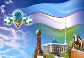 sovremenny - Узбекистан