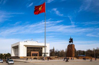 Tur v Kirgiziyu Tour to Kyrgyzstan