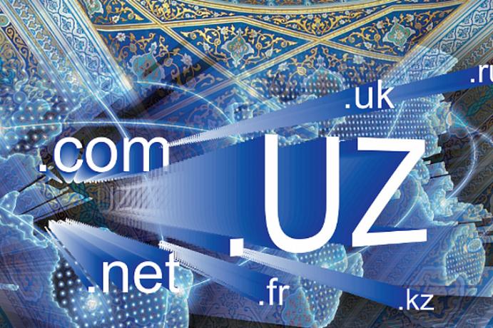 Современный Узбекистан