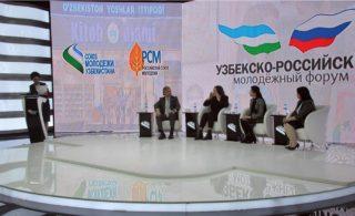 Союз молодежи Узбекистана _02