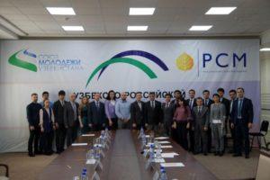 Союз молодежи Узбекистана _02_04