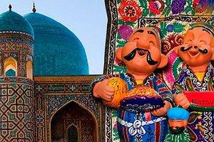 Туристический Узбекистан