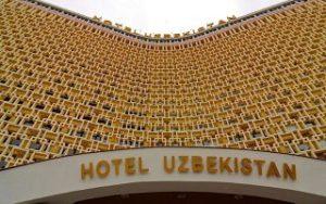 Гостиницы в Узбекистане