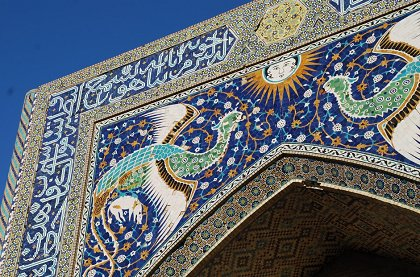 Combined tour Uzbekistan-Kyrgyzstan _05