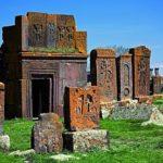 croped 150x150 - Роль Армении в развитии ВШП