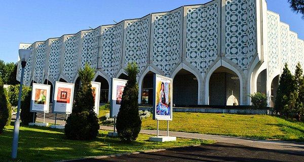 3. Музей искусств Узбекистана