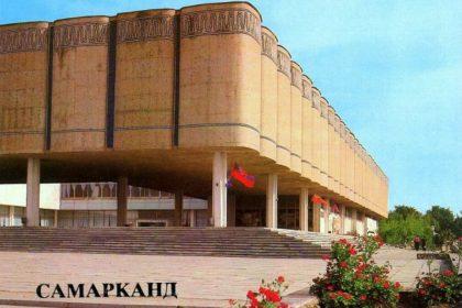 1. Государственный музей истории и культуры Узбекистана