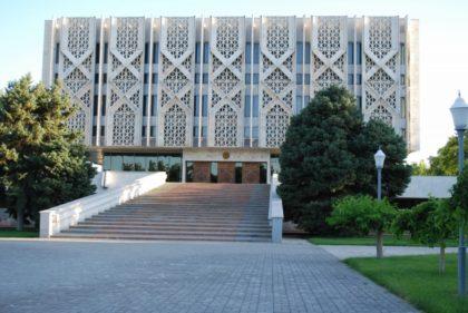 2. Государственный музей прикладного искусства Узбекистана